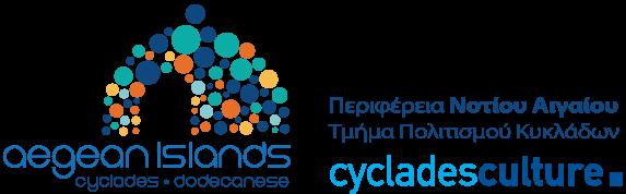 aegean_islands_logoS