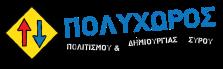 polyxwrosa