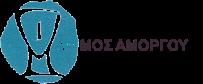 Amorgos-official-Tourism-Guide-Logo